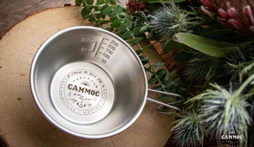 CAMMOCの隠れた名品?!オリジナルシェラカップについて