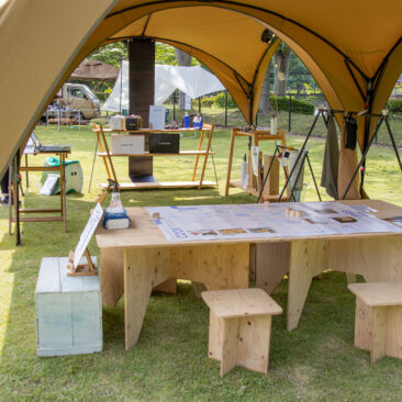 イベントレポート【CAMP×BOUSAI】CAMMOC展示販売&防災キャンプすごろく大会